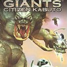 Giants Citizen Kabuto PS2 Great Condition Fast Shipping