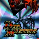 Duel Masters PS2 Great Condition Complete Fast Shipping