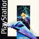 Cyberia PS1 Great Condition Complete Fast Shipping