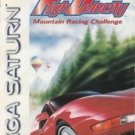 High Velocity Mountain Racing Sega Saturn Great Condition Fast Shipping