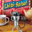 Chibi-Robo Gamecube Great Condition Fast Shipping