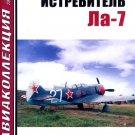 AKL-200911 AviaCollection / AviaKollektsia N11 2009: Lavochkin La-7 Soviet WW2