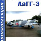AKL-200505 AviaCollection / AviaKollektsia N5 2005: Lavochkin LaGG-3 Soviet WW2