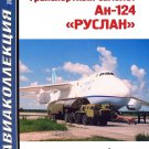 AKL-201101 AviaCollection / AviaKollektsia N1 2011: Antonov An-124 Ruslan