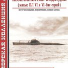 MKL-200905 Naval Collection 05/2009: Obscure submarines of Soviet Navy