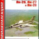 AKL-200807 AviaCollection / AviaKollektsia N7 2008: Yakovlev Yak-26, Yak-27