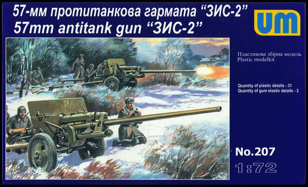 UMD-207 UM 1/72 ZIS-2 Soviet WW2 57-mm Gun model kit
