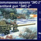 UMD-207 UM 1/72 ZIS-2 Soviet WW2 57-mm Gun model kit