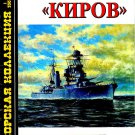 MKL-200301 Naval Collection 01/2003: Kirov-class (Project 26) cruisers