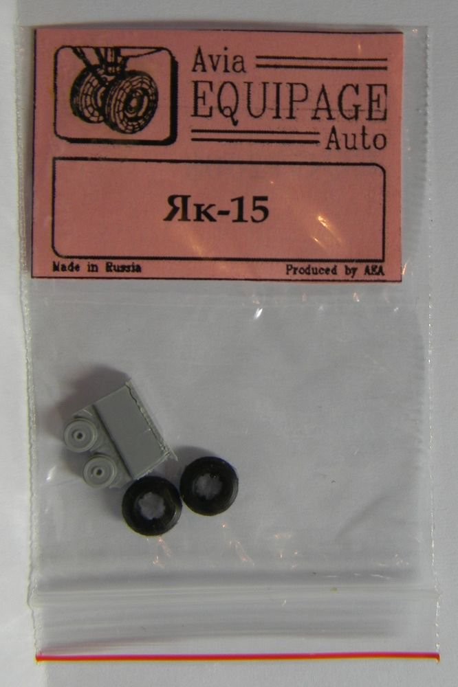 EQG72008 Equipage 1/72 Rubber Wheels for Yakovlev Yak-15