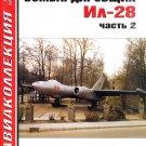 AKL-200606 AviaKollektsia 6/2006: Ilyushin Il-28 story. Part 2