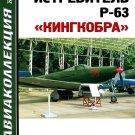 AKL-201208 AviaCollection / AviaKollektsia N8 2012: Bell P-63 Kingcobra WW2-era