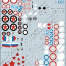 BGM-72058 Begemot decals 1/72 Nieuport 21 on service of Imperial Russian