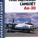 AKL-201306 AviaCollection / AviaKollektsia N6 2013: Antonov An-30 Clank Soviet