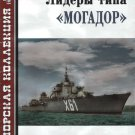 MKL-200808 Naval Collection 08/2008: Mogador-class leaders