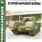 BKL-201005 ArmourCollection 5/2010: British WW2 Tanks