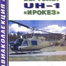AKL-200303 AviaCollection / AviaKollektsia N3 2003: UH-1 Iroquois (Huey) US