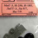 EQG48005 Equipage 1/48 Rubber Wheels for Yakovlev Yak-7A, Yak-7B, Yak-7V