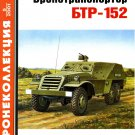 BKL-200105 ArmourCollection 5/2001: BTR-152 Wheeled Armoured Personnel Carrier