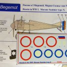 BGM-72044 Begemot decals 1/72 Russia in the WWI. Morane Saulnier type N