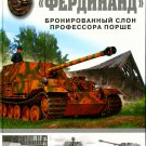 OTH-299 Ferdinand. The Armour Elephant of Dr.Porsche hardcover book