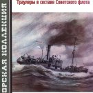 MKL-201106 Naval Collection 06/2011: Trawlers in the Soviet Navy during the WWII