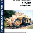 BKL-201102 ArmourCollection 2/2011: WW2 Italian Armour 1930s-1940s