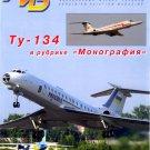 AVV-201002 Aviatsija i Vremya 2/2010 magazine: Tupolev Tu-134 story+scale plans