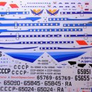BGM-AVD144001 Begemot/AviaDecals 1/144 Tupolev Tu-134A / A-3 Russian Airliner