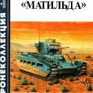 BKL-200104 ArmourCollection 4/2001: Matilda Infantry Tank MkII British WW2 Tank