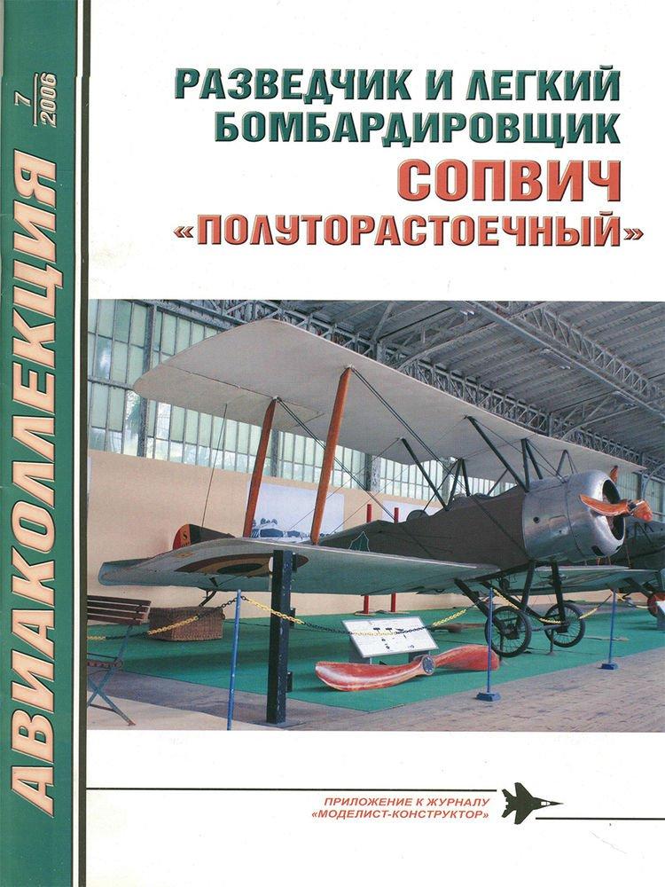 AKL-200607 AviaCollection 7/2006: Sopwith 1 1/2 Bomber/Reconnaissance Aircraft