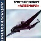 AKL-201402 AviaCollection / AviaKollektsia N2 2014: Albemarle