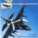 AVV-200906 Aviatsija i Vremya 6/2009 magazine: Yakovlev Yak-3+scale plans
