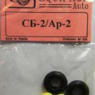 EQG72082 Equipage 1/72 Rubber Wheels for Tupolev SB-2