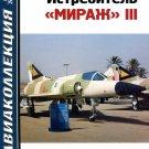 AKL-201110 AviaCollection / AviaKollektsia N10 2011: Dassault Aviation Mirage