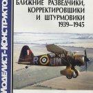 MKR-010 Modelist-Konstruktor Special Issue 1/2003: WW2 Reconnaissance Aircraft