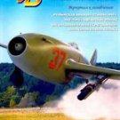 AVV-200206 Aviatsija i Vremya 6/2002 magazine: Yakovlev Yak-15/17+scale plans
