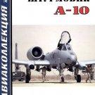 AKL-200803 AviaCollection / AviaKollektsia N3 2008: Fairchild-Republic A-10