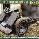 ACE-72224 Ace 1/72 IG18 German WW2 75-mm Light Infantry Gun model kit