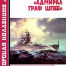 MKL-199705 Naval Collection 5/1997: Admiral Graf Spee German WW2 Heavy Cruiser