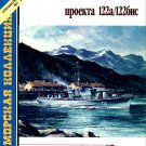 MKL-004 Naval Collection. Special Issue 1/2004: Large Submarine Chasers Prj.122
