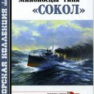 MKL-200402 Naval Collection 02/2004: Sokol class destroyers
