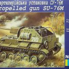 UMD-308 UM 1/72 Su-76M Soviet WW2 Self-Propelled Gun model kit