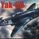 AMO-7289 1/72 Yakovlev Yak-9U Soviet WW2 Fighter model kit
