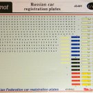 BGM-24001 Begemot decals 1/24 Russian vehicle registration plates decal sheet