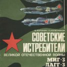OTH-394 Soviet WW2 Fighters: Mikoyan MiG-3, Lavochkin LaGG-3, La-5 Album