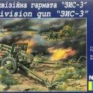 UMD-208 UM 1/72 ZIS-3 Soviet WW2 76-mm Division Gun model kit