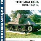 BKL-200901 ArmourCollection 1/2009: WW2 U.S. Army Armour 1939-1945