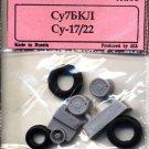 EQG72047 Equipage 1/72 Rubber Wheels for Sukhoi Su-17 / Su-22