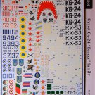 BGM-72040 Begemot decals 1/72 Sukhoi Su-24 Fencer Russian Attack Aircraft
